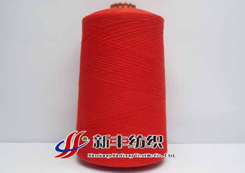32S/2 Heavy twist cotton yarn
