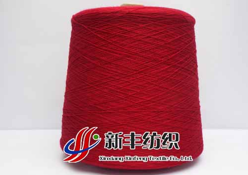 50/2 Rayon nylon core spun yarn
