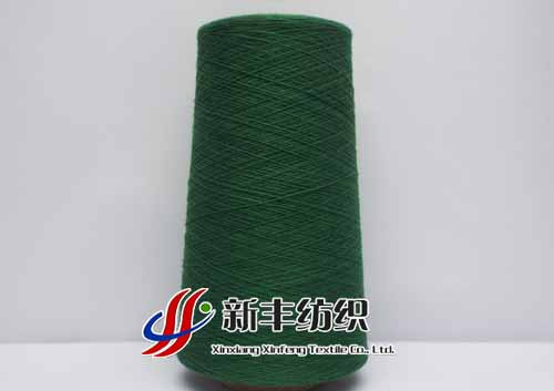 32S/2 cotton yarn