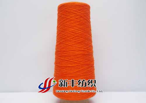 cotton nylon core spun yarn